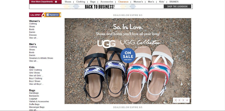 04b65e7b8 Особого внимания заслуживает раздел сайта под названием «Clearance», где  представлена обувь из неходовой ростовки или вещи, оставшиеся в  единственном ...