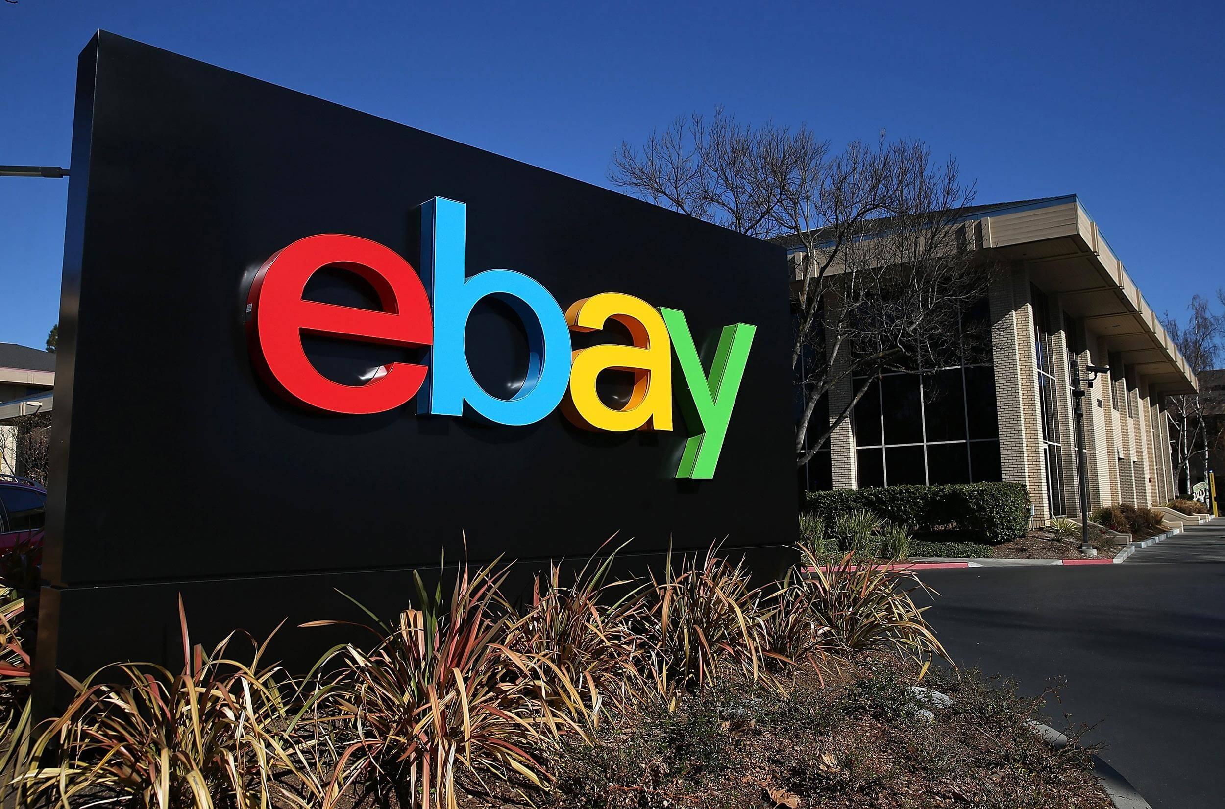 dostavka-s-ebay